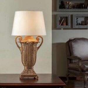 PALMA TABLE LAMP GOLD